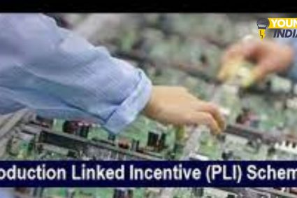 PLI WILL BOOST ECONOMY ?PRODUCTION LINKED INCENTIVE SCHEME FOR TEXTILE SECTOR